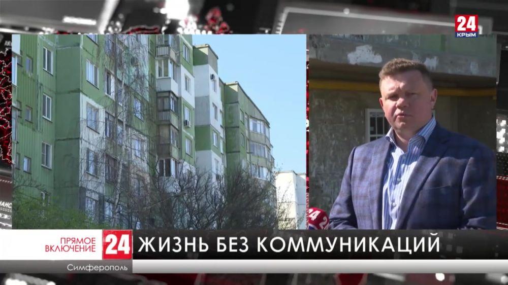 Жители многоэтажки на Маршала Жукова почти 5 лет страдают от перепадов электроэнергии
