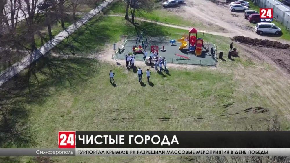 В Крыму проходит Всероссийский субботник