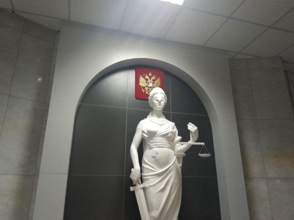 Суд арестовал начальника департамента имущественных и земельных отношений администрации Евпатории