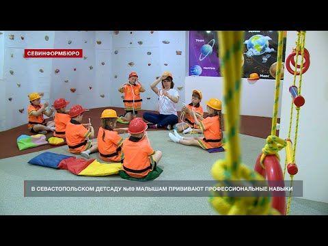 Столяр в 7 лет: в севастопольском детсаду малышей обучают азам взрослых профессий