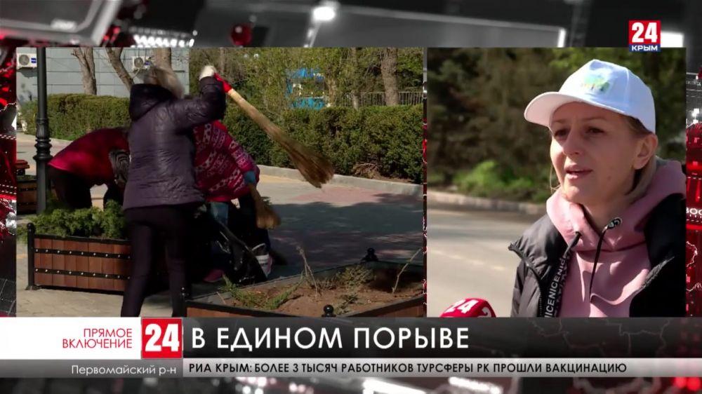 Всероссийский субботник на Севере Крыма с каждым часом объединяет всё больше людей