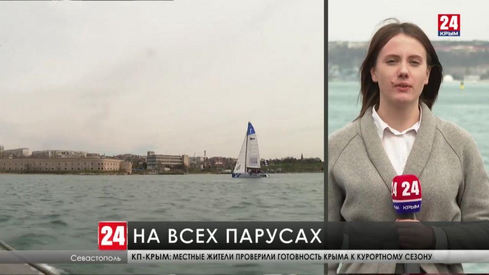 В Севастополе подводят итоги 7 регаты «Русская весна»
