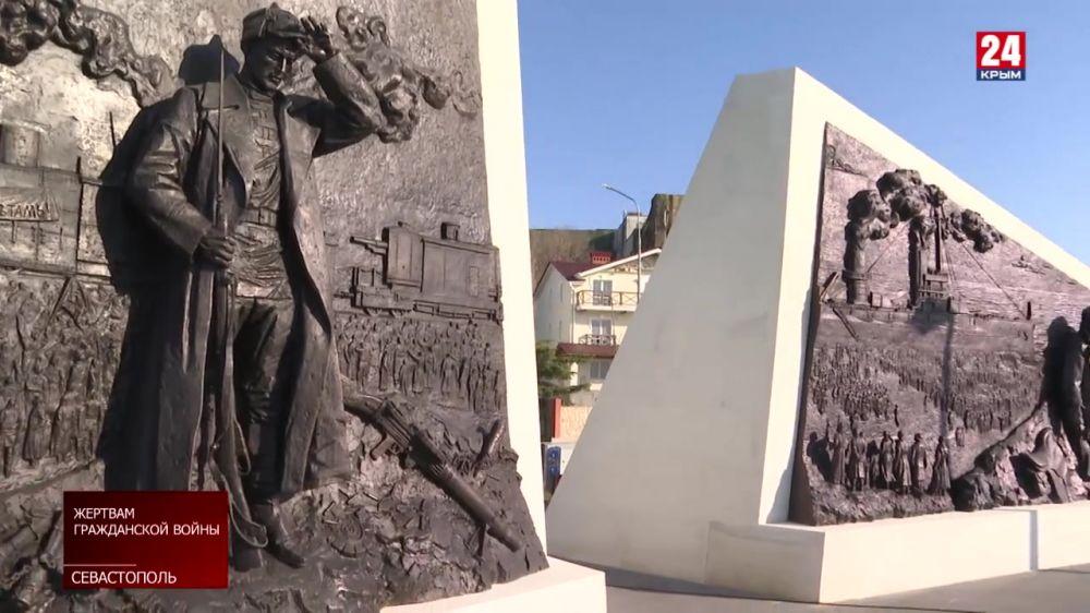 Открытие мемориала жертвам Гражданской войны прошло в Севастополе