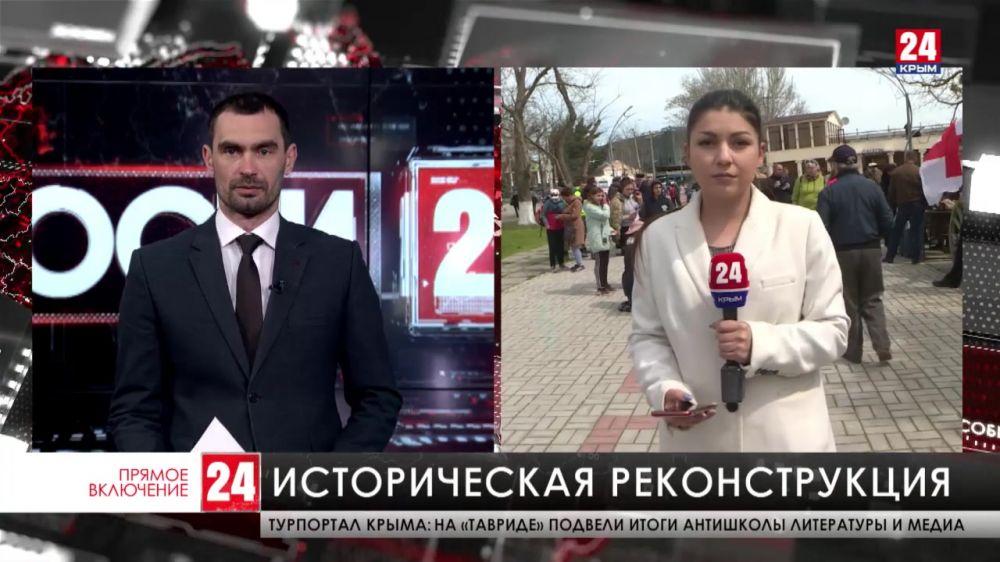В Керчи проходит военно-исторический фестиваль «Уроки Гражданской войны – Русский исход»