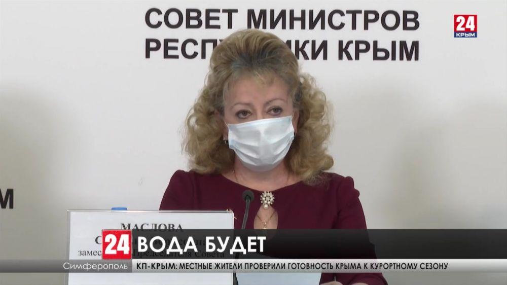 Крымской столице запасов воды хватит на восемь месяцев