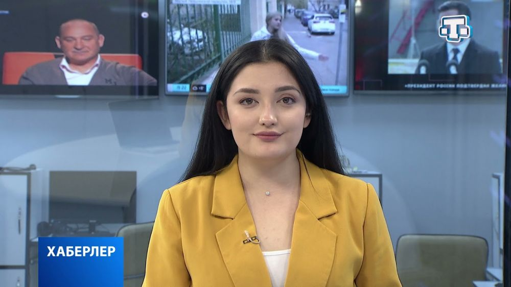 Хаберлер(на крымскотатарском языке)26.04.21