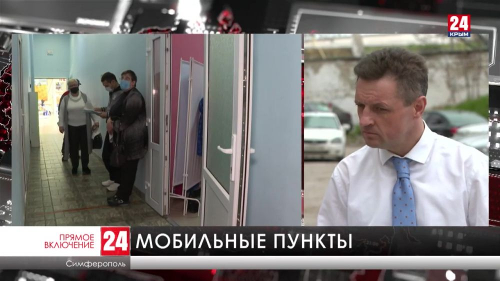 В пяти торговых центрах Симферополя открыли мобильные пункты вакцинации