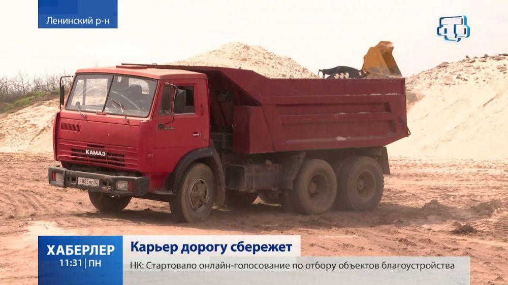 В Ленинском районе недропользователи займутся ремонтом дорог