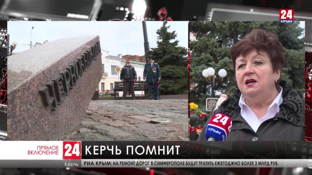 В Керчи вспоминают жертв аварии на Чернобыльской атомной электростанции