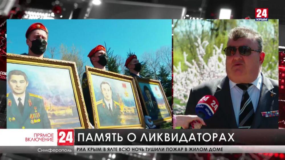 По всей России сегодня вспоминают жертв ликвидации аварии на Чернобыльской атомной электростанции