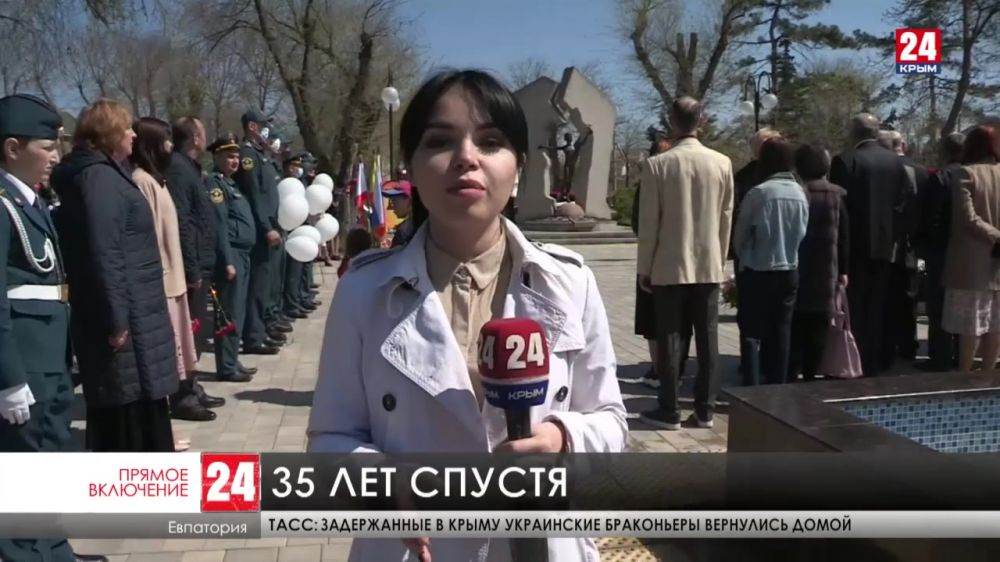 В Евпатории вспоминают жертв взрыва на Чернобыльской атомной электростанции
