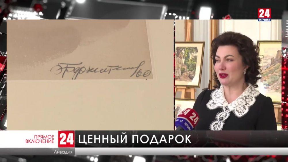 100 акварелей художника Эммануила Бернштейна передали в дар Ливадийскому дворцу-музею