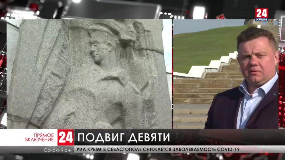 В селе Геройское Сакского района вспоминают о подвиге девяти советских солдат