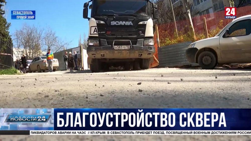 Пять общественных пространств Севастополя изменятся в этом году