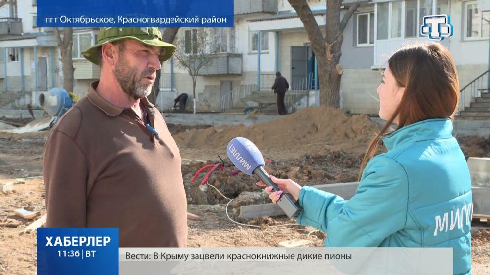 В Октябрьском идет ремонт придомовой территории