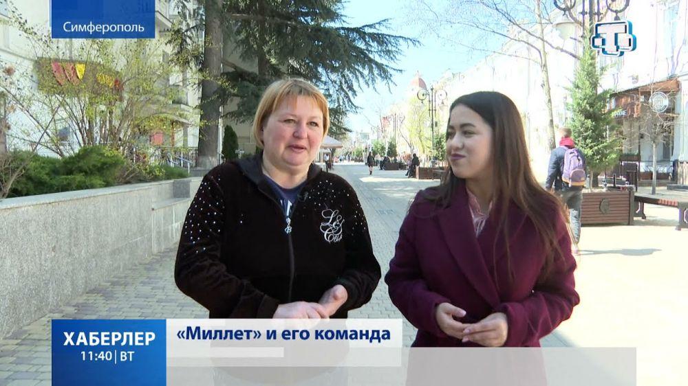 «Миллет» и его команда: Зера Сеттарова