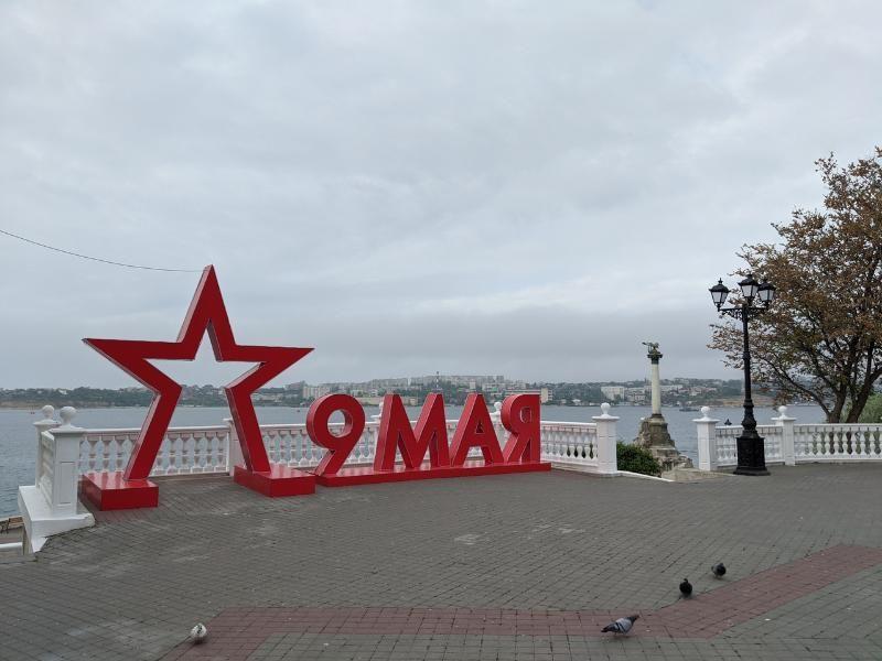 К празднованию Дня Победы в Севастополе подготовили почти 150 мероприятий