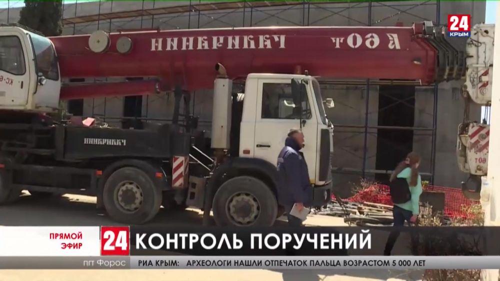 Поручения Главы Крыма застройщику Форосского парка проверила межведомственная комиссия