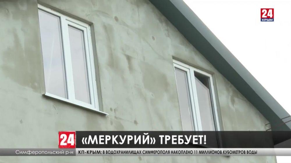 В садовом товариществе «Меркурий» в Симферопольском районе люди не могут оформить участки