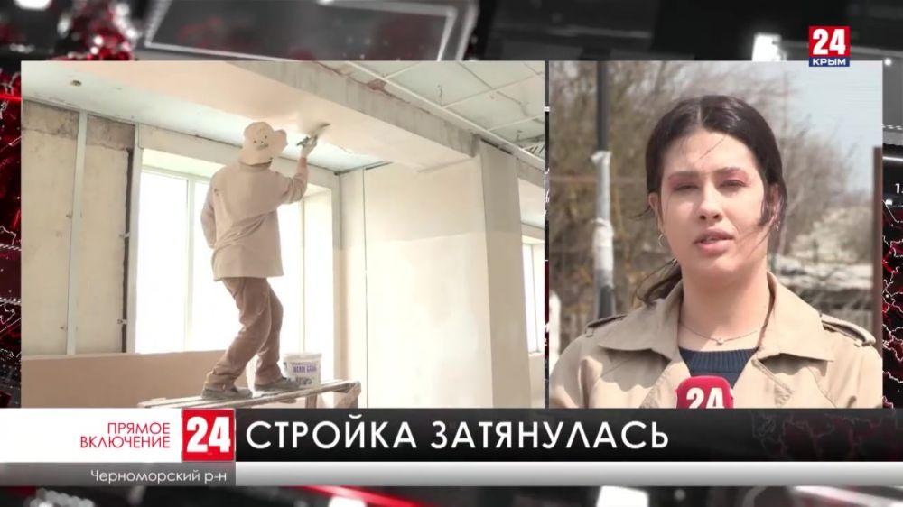 Ремонт Дома культуры в пос?лке Новоивановка Черноморского района затянулся