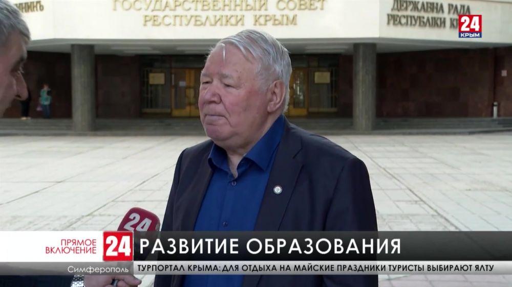 Русский язык – один из краеугольных камней государственности нашей страны