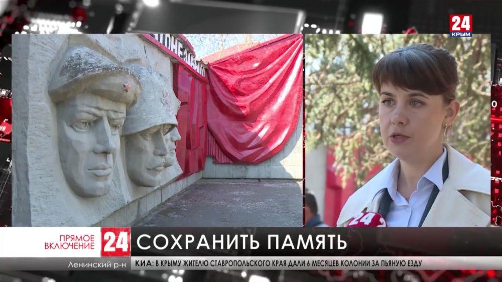 В селе Останино Ленинского района восстановят мемориал воинам-односельчанам