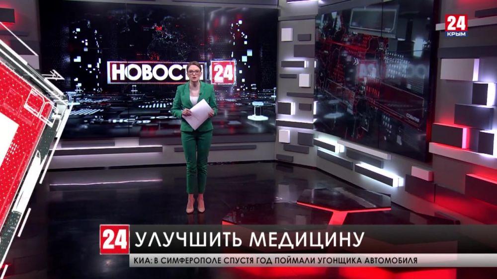 В Кировском районе модернизируют 22 объекта здравоохранения