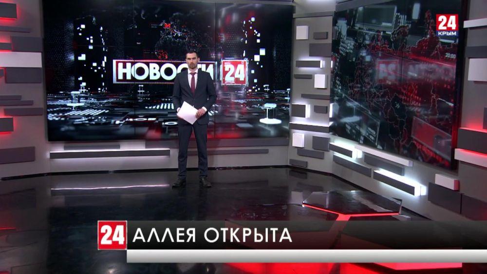 «Аллею Славы» благоустроили в военном гарнизоне посёлка Гвардейское Симферопольского района