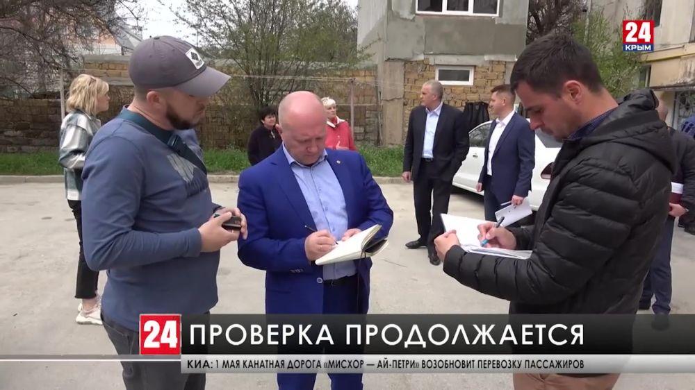 Глава Крыма продолжил обход симферопольских дворов