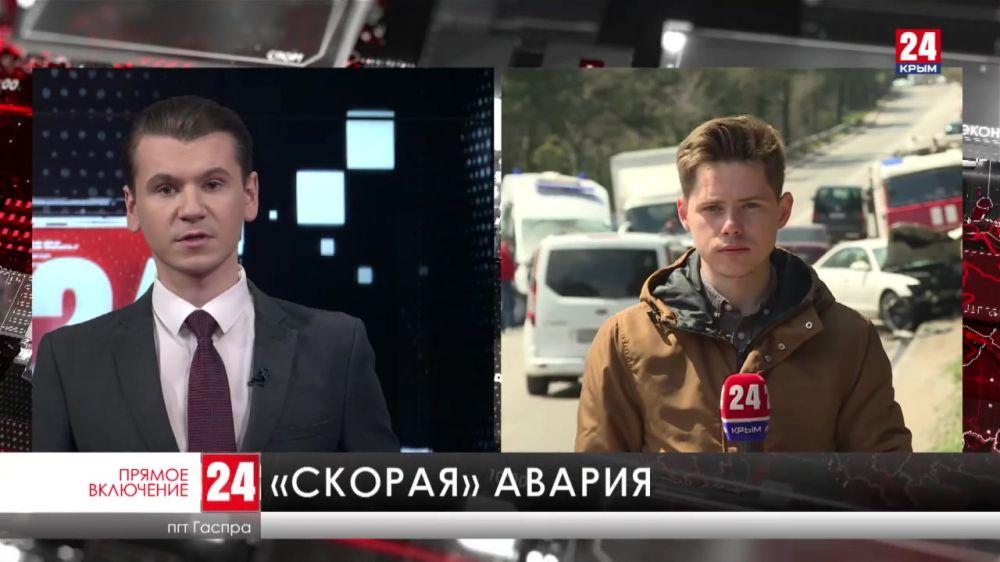 Крупная авария произошла на трассе Ялта-Севастополь