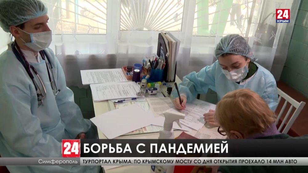 Количество заболевших в Крыму выросло на 3%. Население продолжат вакцинировать и на майских выходных