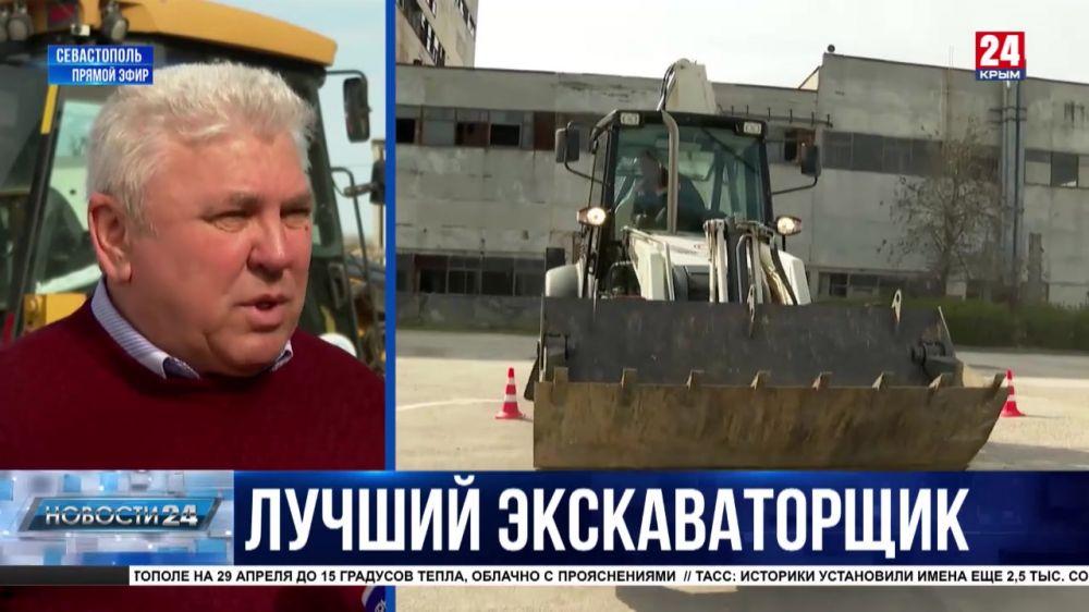 Новости Севастополя. Выпуск от 28.04.21