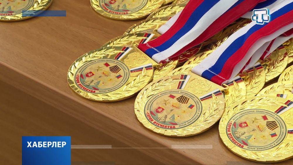В Симферополе наградили победителей конкурса «Герои Отечества: Крымский след»