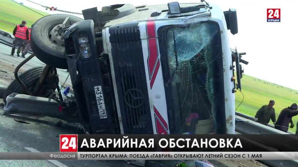 Тише едешь – дальше будешь. В Крыму произошли два крупных ДТП. Есть ли пострадавшие?