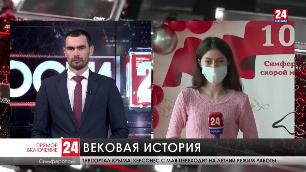 Торжественная церемония празднования дня работника скорой помощи прошла в Государственном Академическом музыкальном театре Крыма
