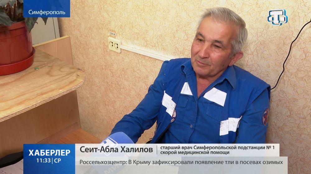 В Крыму отмечают День работника скорой помощи