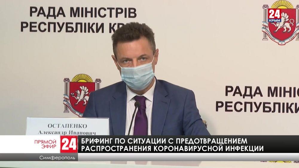 Более 200 тысяч доз вакцины от COVID-19 поступило в Крым за весь период пандемии