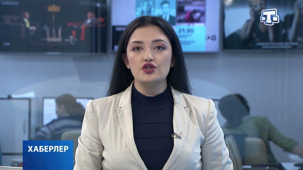 Хаберлер(на крымскотатарском языке)28.04.21
