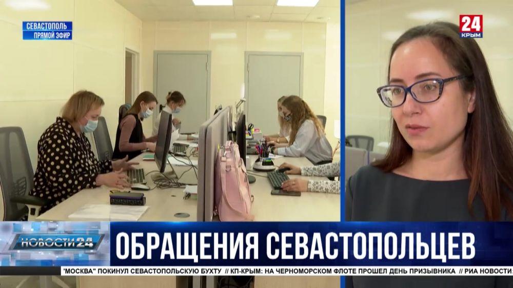 Оперативное решение проблемы: как работает Севастопольский центр управления регионом?