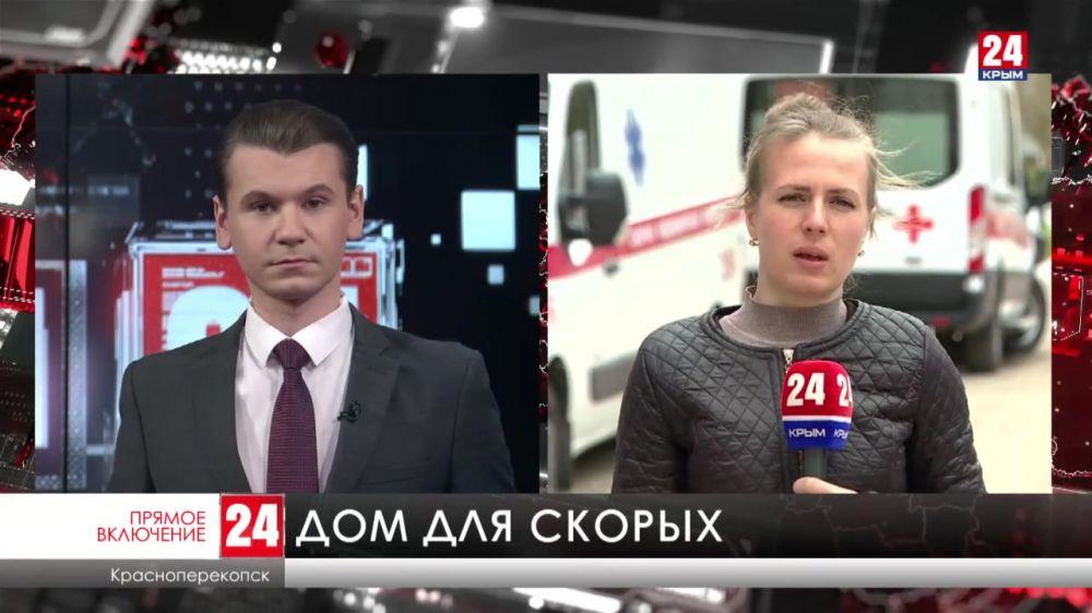 Четыре модульных станции скорой помощи появятся на севере Крыма