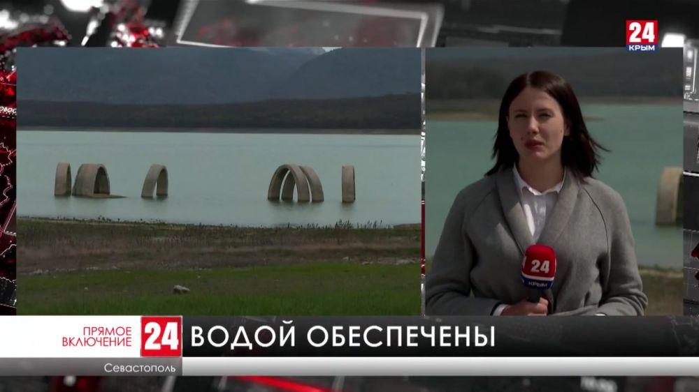 Чернореченское водохранилище Севастополя заполнено на 40%