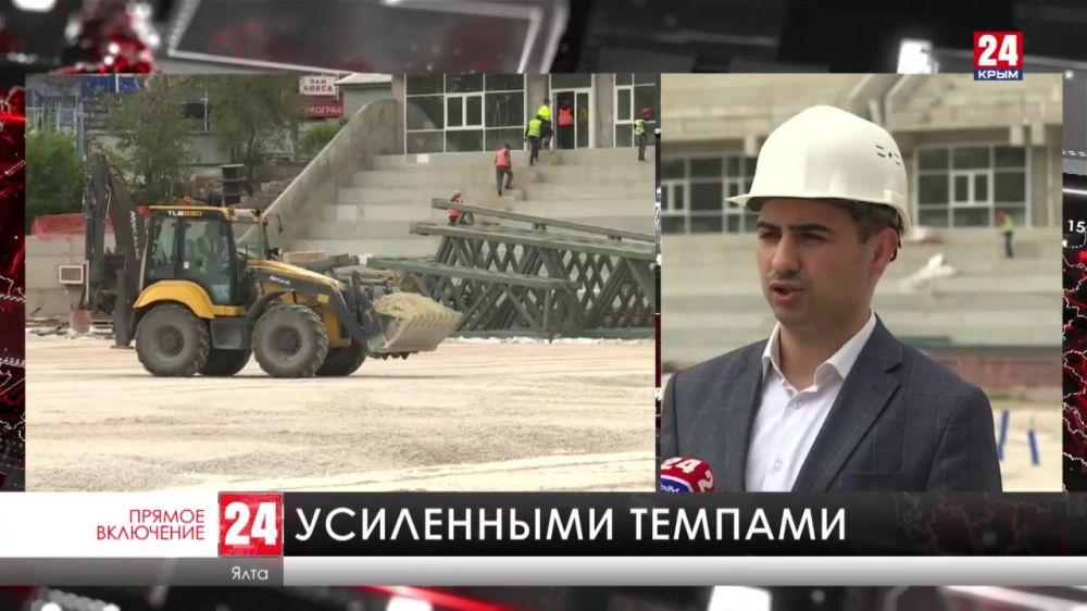 На ялтинском стадионе «Авангард» ускорили темпы реконструкции. На каком этапе сейчас работы?