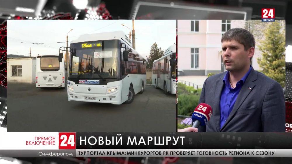 Новый маршрут запустят в Симферополе. В каком районе появится новый транспорт?