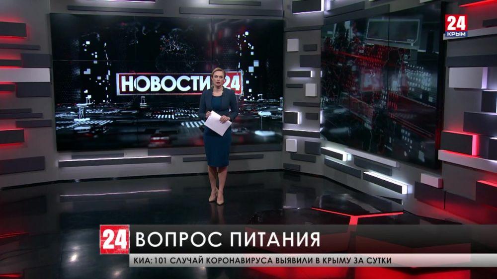 Члены Общественной палаты Крыма обсудили вопросы контроля в сфере общепита и закупки продуктов