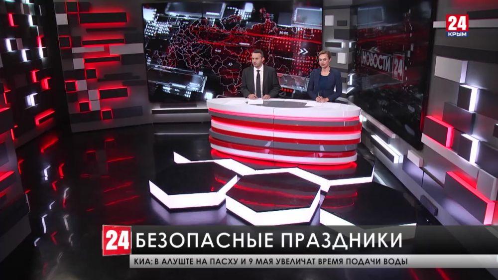Врио председателя Общественной палаты Крыма призывает крымчан не забывать о безопасности на майские праздники