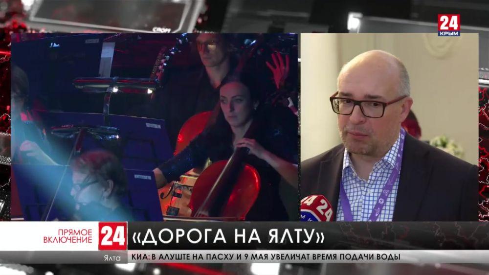 В театре имени Чехова проходит полуфинал конкурса «Дорога на Ялту»