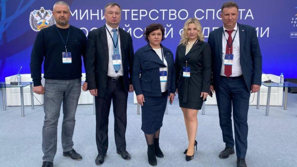 Команда Министерства спорта Крыма принимает участие в спортивном форуме в Москве