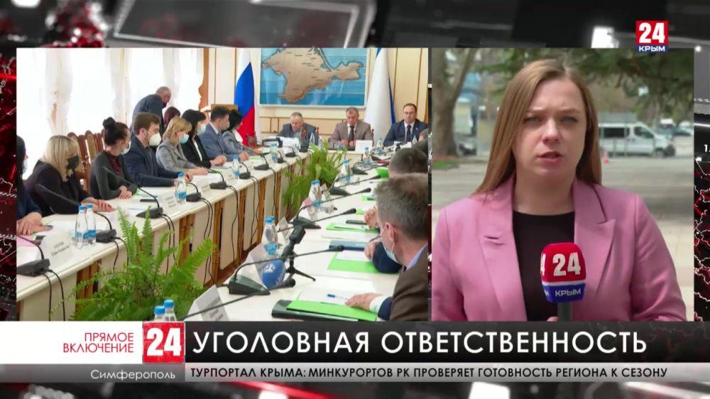 Депутаты Госсовета Крыма обратились в правоохранительные органы с просьбой возбудить уголовные дела в отношение семи украинских политиков