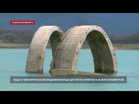 Лето в Севастополе пройдёт без ограничительных мер по воде – Жигулин