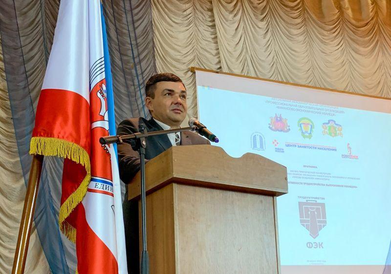 Представители МВД по Республике Крым приняли участие в межведомственной конференции, посвященной вопросам трудоустройства молодых специалистов